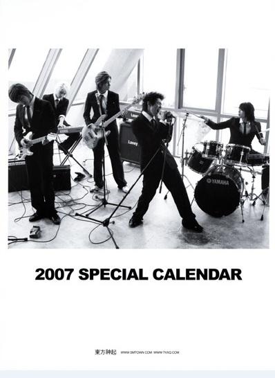 2007cal