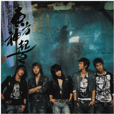 Rising_Sun_-Korean_Album-