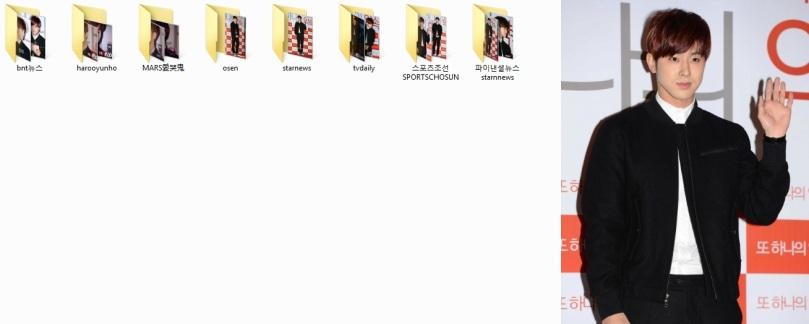 140108_Yunho